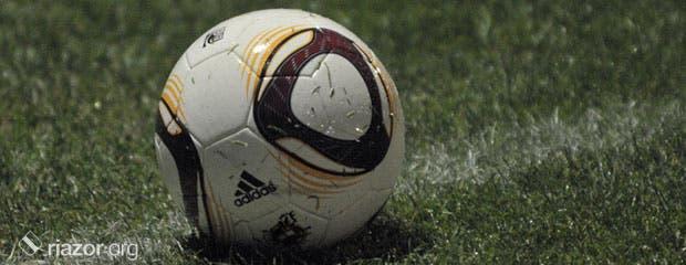 Balón en Abegondo