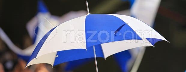 Depor_Murcia_recurso_paraguas