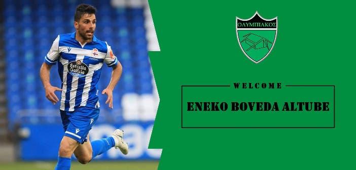 Eneko Bóveda seguirá su carrera en Chipre