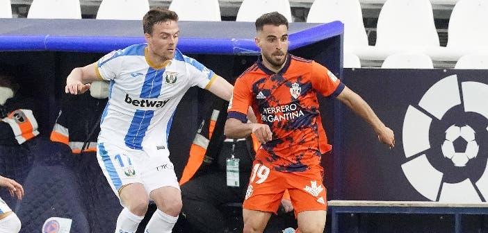 Carlos Doncel nuevo jugador del Deportivo